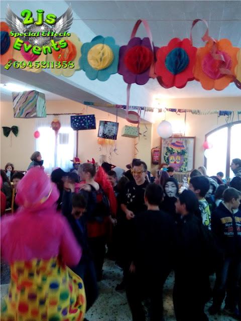ΑΠΟΚΡΙΑΤΙΚΟ ΣΧΟΛΙΚΟ ΠΑΡΤΥ KARAOKE DJ ΣΥΡΟΣ SYROS2JS EVENTS