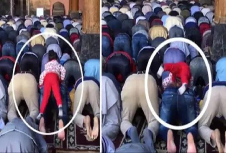 मस्जिद में नमाज के दौरान पापा के ऊपर बच्ची ने किया कुछ ऐसा, Video हो गया Viral