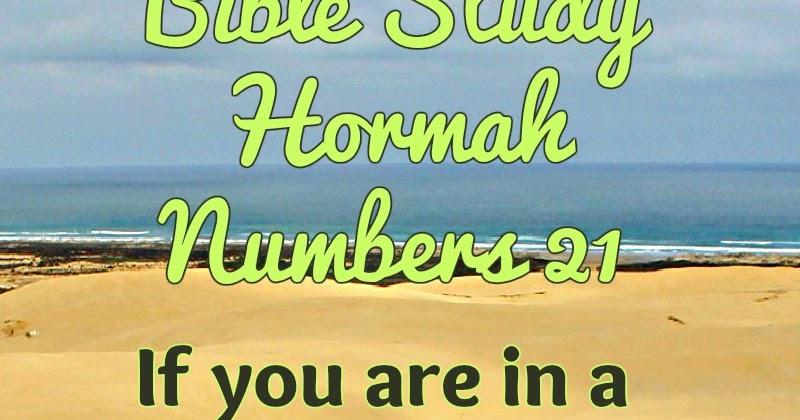 Atharim - Holman Bible Dictionary - Bible Dictionary