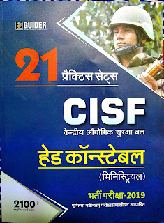 CISF Head Constable Practice set