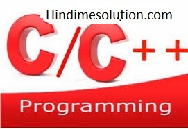 pogramming language seekhe hindi me janakri hindimesolution.com par