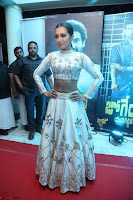 Catherine Tresa in Beautiful emroidery Crop Top Choli and Ghagra at Santosham awards 2017 curtain raiser press meet 02.08.2017 092.JPG