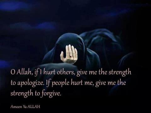 O Allah, if i hurt others - Quote