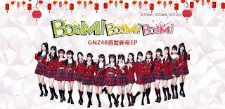 GNZ48 - Happy New Year 新年好 Xin Nian Hao Lyrics 歌词 with Pinyin