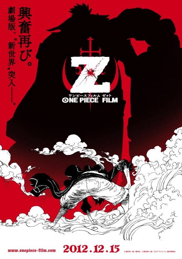 One Piece The Movie 12: Z