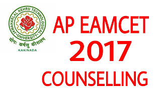 ap eamcet 2017 counselling