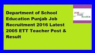 Department of School Education Punjab Job Recruitment 2016 Latest 2005 ETT Teacher Post & Result