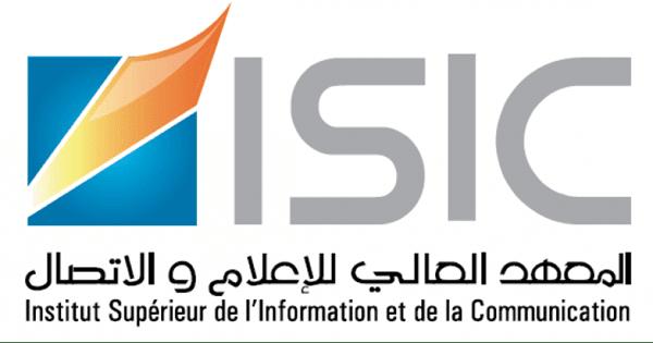 المعهد العالي للإعلام والاتصال لائحة المدعوين لاجتياز الاختبار الشفوي يومي 25 و 26 يوليوز 2017