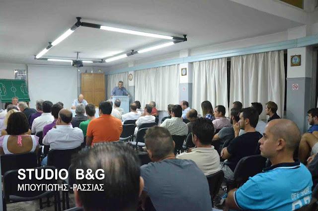 Τακτική Γενική Συνέλευση του Συνδέσμου Διαιτητών Ποδοσφαίρου Αργολίδας στις 13 Ιουλίου