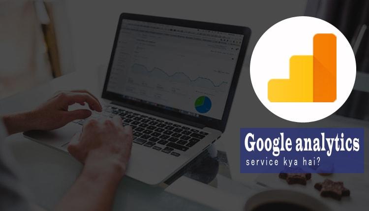 Google Analytics service क्या है और महत्वपूर्ण क्यों है?