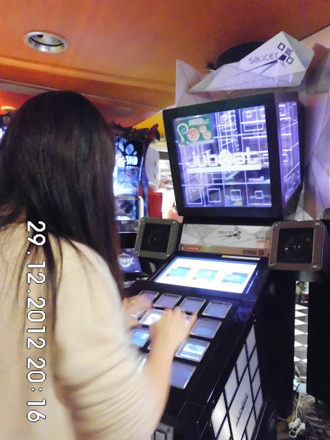 Game Center di Jepang