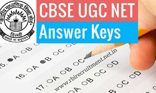 CBSE UGC NET 22 January Answer key 2017 Maths Sheet 1,2 & 3 Paper Solution Download