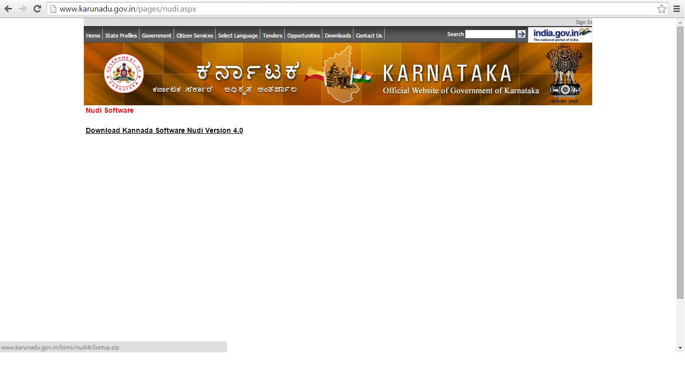 type in kannada
