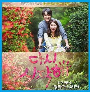 Start Again Korean Drama