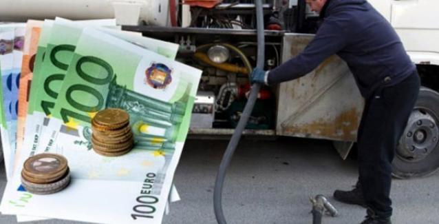 Πανάκριβα πληρώνουν οι Έλληνες αμόλυβδη και πετρέλαιο θέρμανσης