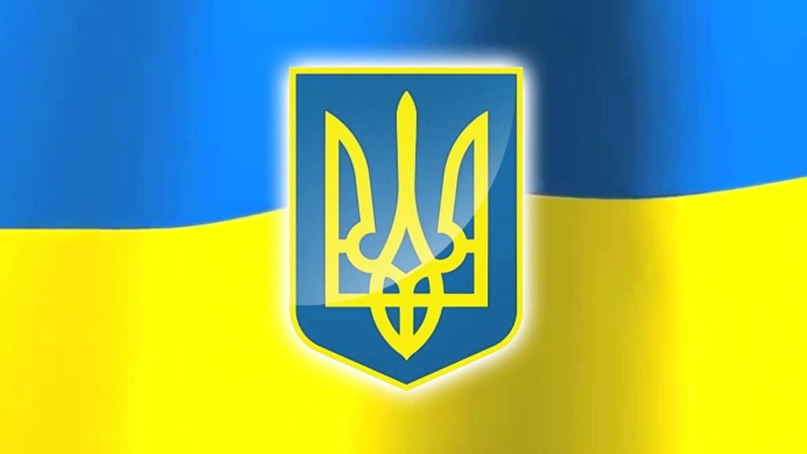 Картинки украина флаг герб