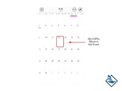 Create event on calendar