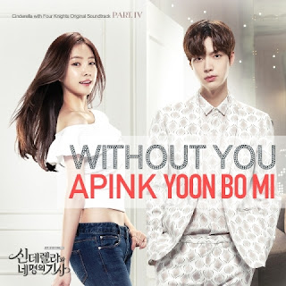 Lyric : Yoon Bo Mi (APINK) - Without You (OST. Cinderella & Four Knights)