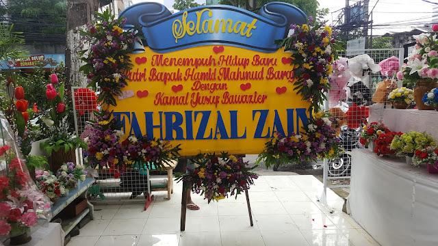 toko bunga papan di surabaya, bunga papan online surabaya, bunga papan surabaya kota sby jawa timur