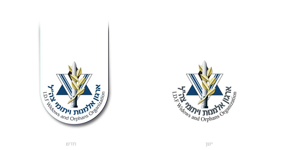 עידכון לוגו