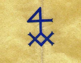 Logo van CDS