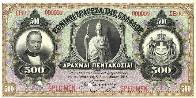 https://2.bp.blogspot.com/-fzI6y13fzNc/UJjvNsYwCmI/AAAAAAAAKgs/_KraGtyZcG4/s640/GreeceP56s-500Drachmai-1918-donatedarchintl98_f.jpg