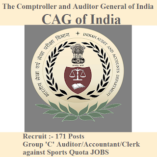 The Comptroller and Auditor General of India, CAG, New Delhi, 12th, Auditor, Accountant, Clerk, freejobalert, Sarkari Naukri, Latest Jobs, Hot Jobs, cag of india logo