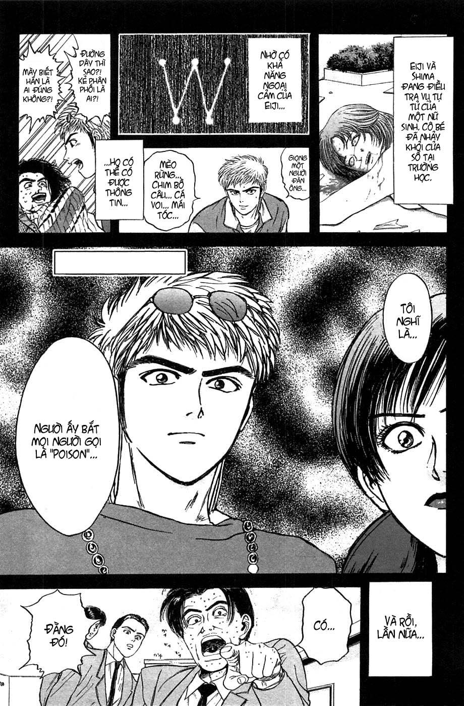 Psychometrer Eiji chapter 37 trang 2