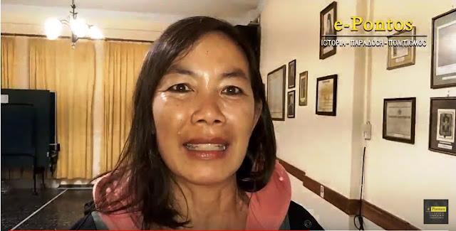 Η Αμερικανοκινέζα που λατρεύει και χορεύει Ποντιακά (Video)