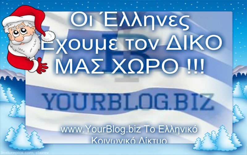 Follow me on greek faceboook