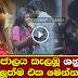 Shanudrie Priyasad New Music Video 'Ayeth Warak' - Sandun Perera