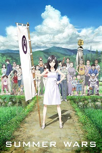 Watch Summer Wars Online Free in HD
