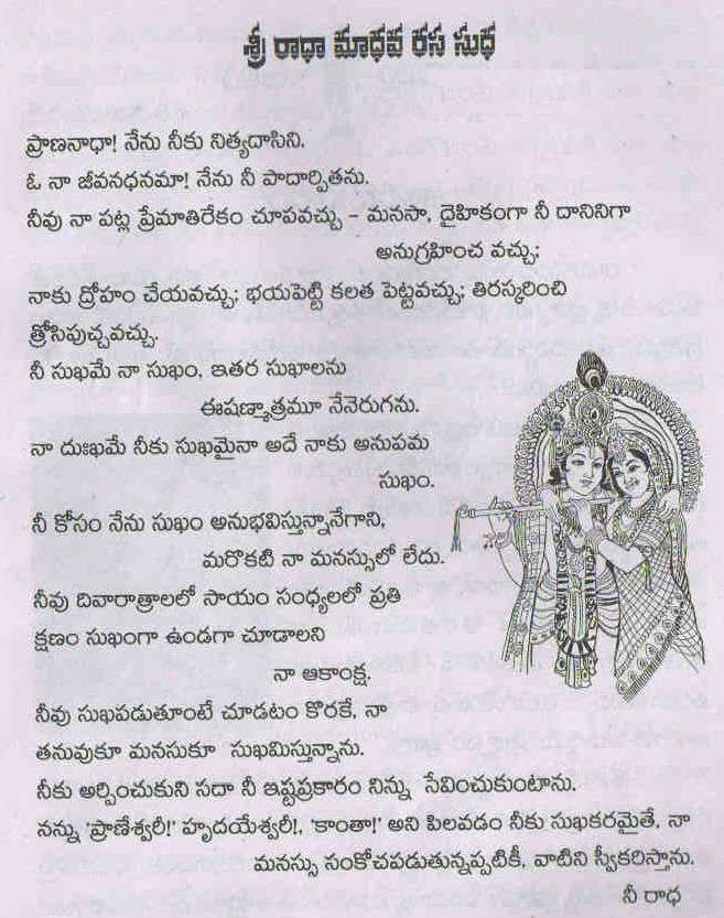 Telugu Love Novels Pdf