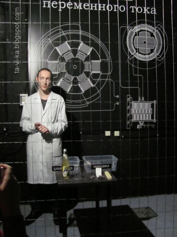 Научное шоу с электричеством
