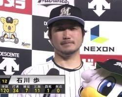 実況「石川投手はシンカーを遊びで覚えたそうです」黒田「へぇ」