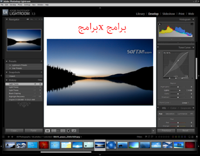 برامج تعديل الصور