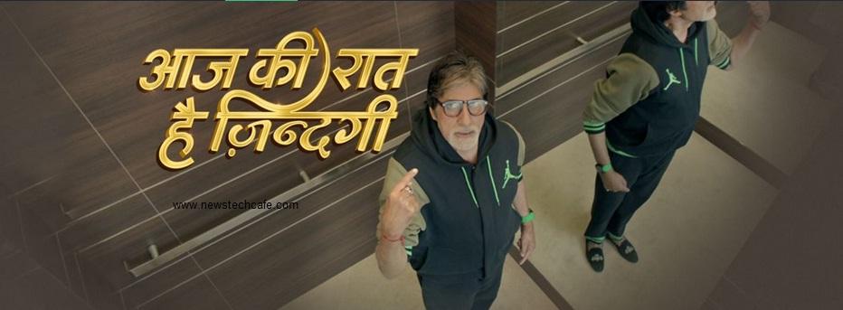 star cast of Aaj Ki Raat Hai Zindagi serial, story, timing, TRP rating this week, actress, actors photos