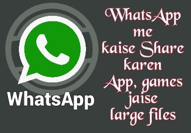 WhatsApp-se-kaise-send-karen-apk-files-ganes
