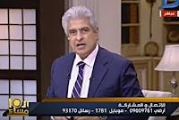 برنامج العاشرة مساءاً 8-2-2017 وائل الإبراشى  و الفتاة إسراء