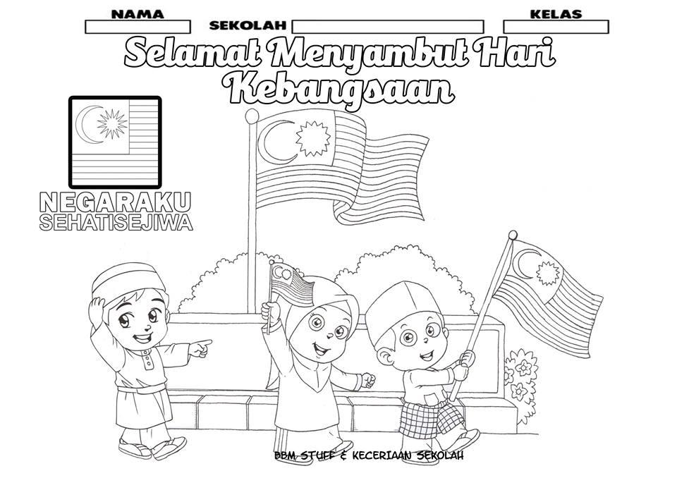 Koleksi Gambar Bulan Kebangsaan untuk Diwarna  CIKGU SUHAIMIN