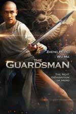 The Guardsman (2015) DVDRip Subtitulados