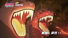 Boruto: Naruto Next Generations Episódio 146
