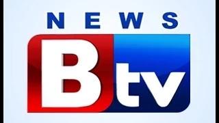 Btv Kannada