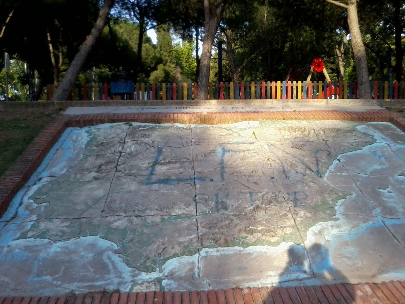 Mapa Parque Grande Zaragoza.El Errante Caminando Por Zaragoza El Parque Grande 2