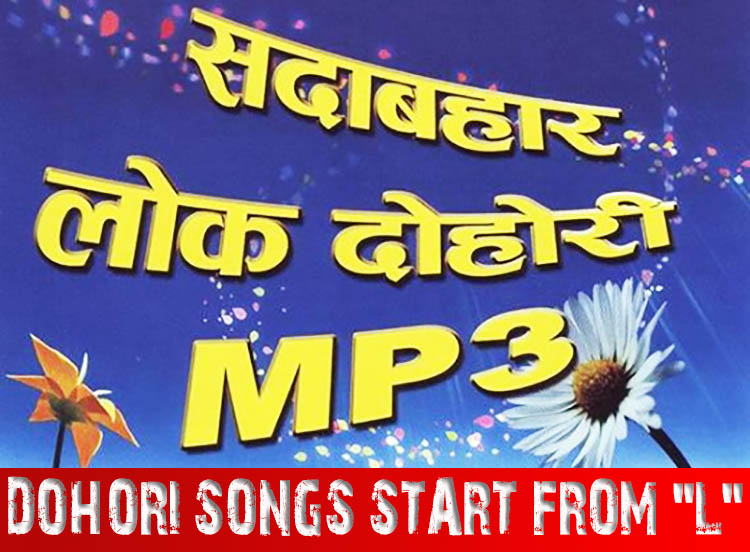 download nepali mp3 lok geet
