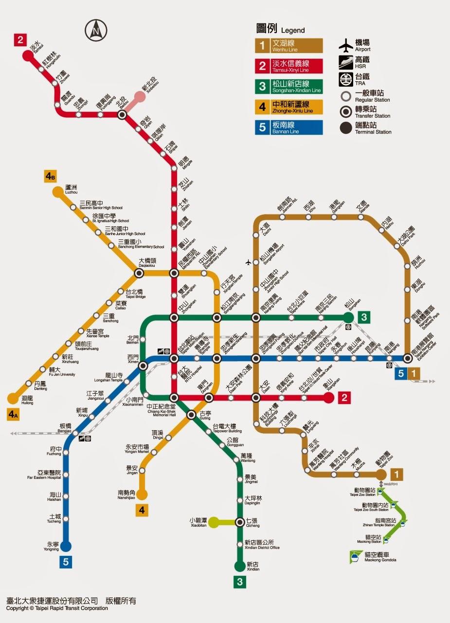Mrt Subway Map.Cute Cozy Taipei Mrt Subway Map