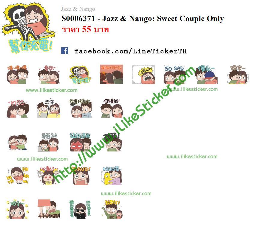Jazz & Nango: Sweet Couple Only