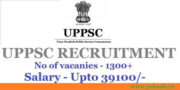 UPPSC Syllabus, UPPSC Exam Calendar 2017, Jobs In Lucknow