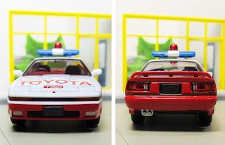 Tomica  Toyota Supra Pace Car