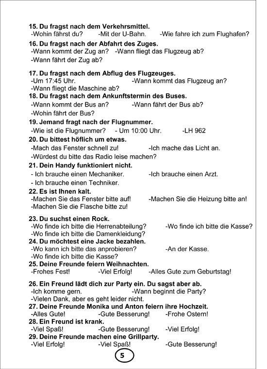 """أقوى مراجعات الثانوية العامة لعام 2017 فى مادة اللغة الألمانية""""1"""""""